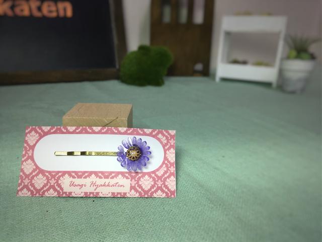 小花のヘアピン(金具つき)